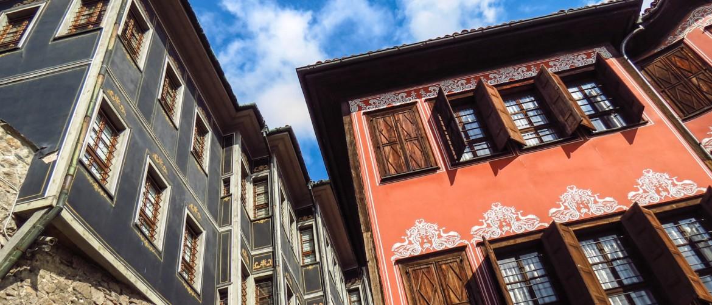 Старият град Пловдив